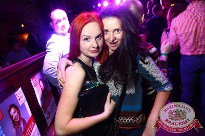 «Дыхание ночи»: DJ Viento (Москва), 28 августа 2015 - Ресторан «Максимилианс» Екатеринбург - 18
