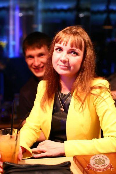 «Дыхание ночи»: DJ Viento (Москва), 28 августа 2015 - Ресторан «Максимилианс» Екатеринбург - 23