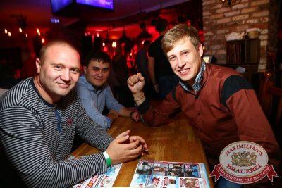 «Дыхание ночи»: DJ Viento (Москва), 28 августа 2015 - Ресторан «Максимилианс» Екатеринбург - 24