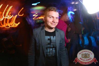 «Дыхание ночи»: DJ Vini (Москва), 10 апреля 2015 - Ресторан «Максимилианс» Екатеринбург - 09