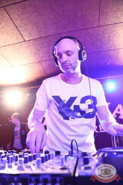«Дыхание ночи»: DJ Vini (Москва), 10 апреля 2015 - Ресторан «Максимилианс» Екатеринбург - 10