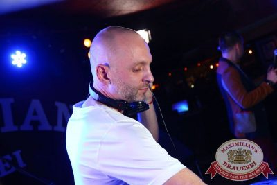«Дыхание ночи»: DJ Vini (Москва), 10 апреля 2015 - Ресторан «Максимилианс» Екатеринбург - 11