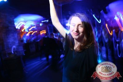 «Дыхание ночи»: DJ Vini (Москва), 10 апреля 2015 - Ресторан «Максимилианс» Екатеринбург - 14