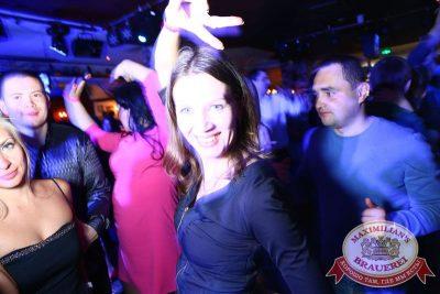 «Дыхание ночи»: DJ Vini (Москва), 10 апреля 2015 - Ресторан «Максимилианс» Екатеринбург - 15