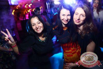 «Дыхание ночи»: DJ Vini (Москва), 10 апреля 2015 - Ресторан «Максимилианс» Екатеринбург - 16