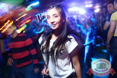 «Дыхание ночи»: DJ Vini (Москва), 10 апреля 2015 - Ресторан «Максимилианс» Екатеринбург - 20