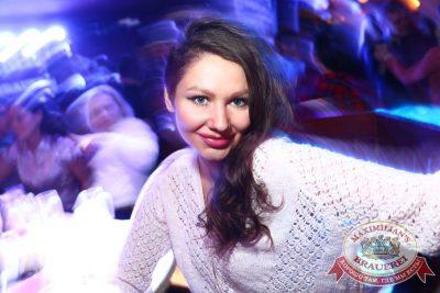 «Дыхание ночи»: DJ Vini (Москва), 10 апреля 2015 - Ресторан «Максимилианс» Екатеринбург - 22