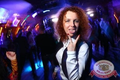 «Дыхание ночи»: DJ Vini (Москва), 10 апреля 2015 - Ресторан «Максимилианс» Екатеринбург - 23