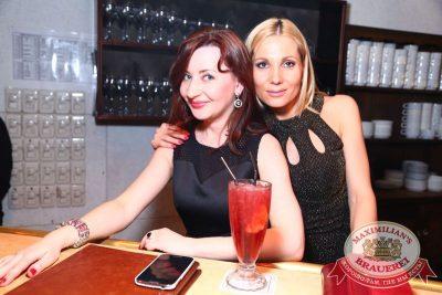 «Дыхание ночи»: DJ Vini (Москва), 10 апреля 2015 - Ресторан «Максимилианс» Екатеринбург - 26