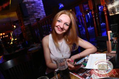 «Дыхание ночи»: DJ Vini (Москва), 10 апреля 2015 - Ресторан «Максимилианс» Екатеринбург - 27