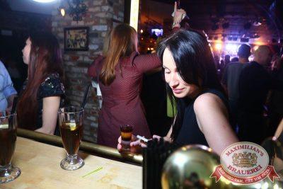«Дыхание ночи»: DJ Vini (Москва), 10 апреля 2015 - Ресторан «Максимилианс» Екатеринбург - 28