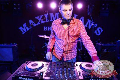 «Дыхание ночи»: DJ Vint (Екатеринбург), 19 сентября 2014 - Ресторан «Максимилианс» Екатеринбург - 01