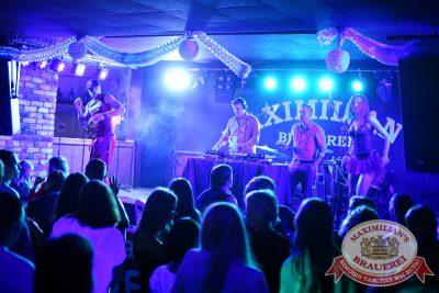 «Дыхание ночи»: DJ Vint (Екатеринбург), 19 сентября 2014 - Ресторан «Максимилианс» Екатеринбург - 02