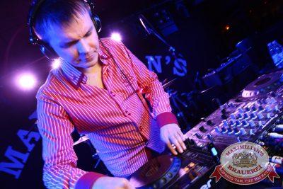 «Дыхание ночи»: DJ Vint (Екатеринбург), 19 сентября 2014 - Ресторан «Максимилианс» Екатеринбург - 03