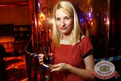 «Дыхание ночи»: DJ Vint (Екатеринбург), 19 сентября 2014 - Ресторан «Максимилианс» Екатеринбург - 04