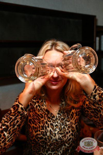 «Дыхание ночи»: DJ Vint (Екатеринбург), 19 сентября 2014 - Ресторан «Максимилианс» Екатеринбург - 07