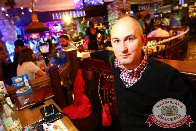 «Дыхание ночи»: DJ Vint (Екатеринбург), 19 сентября 2014 - Ресторан «Максимилианс» Екатеринбург - 08