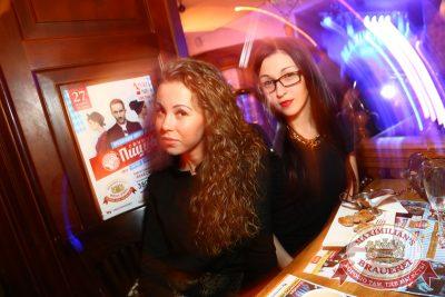 «Дыхание ночи»: DJ Vint (Екатеринбург), 19 сентября 2014 - Ресторан «Максимилианс» Екатеринбург - 09