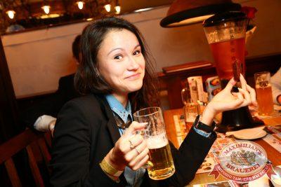 «Дыхание ночи»: DJ Vint (Екатеринбург), 19 сентября 2014 - Ресторан «Максимилианс» Екатеринбург - 10