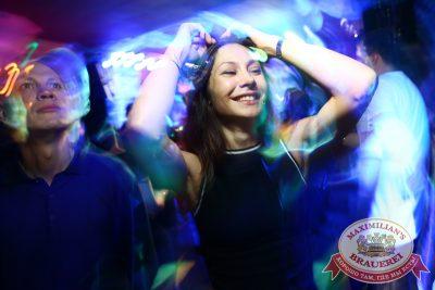 «Дыхание ночи»: DJ Vint (Екатеринбург), 19 сентября 2014 - Ресторан «Максимилианс» Екатеринбург - 13