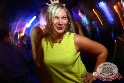 «Дыхание ночи»: DJ Vint (Екатеринбург), 19 сентября 2014 - Ресторан «Максимилианс» Екатеринбург - 14