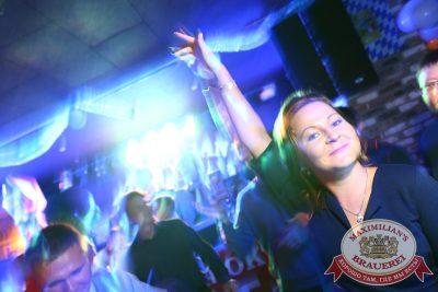 «Дыхание ночи»: DJ Vint (Екатеринбург), 19 сентября 2014 - Ресторан «Максимилианс» Екатеринбург - 16