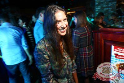 «Дыхание ночи»: DJ Vint (Екатеринбург), 19 сентября 2014 - Ресторан «Максимилианс» Екатеринбург - 17
