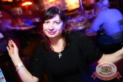 «Дыхание ночи»: DJ Vint (Екатеринбург), 19 сентября 2014 - Ресторан «Максимилианс» Екатеринбург - 18