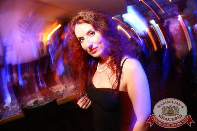 «Дыхание ночи»: DJ Vint (Екатеринбург), 19 сентября 2014 - Ресторан «Максимилианс» Екатеринбург - 19