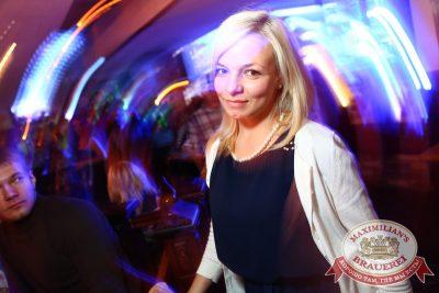 «Дыхание ночи»: DJ Vint (Екатеринбург), 19 сентября 2014 - Ресторан «Максимилианс» Екатеринбург - 20