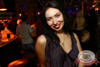 «Дыхание ночи»: DJ Vint (Екатеринбург), 19 сентября 2014 - Ресторан «Максимилианс» Екатеринбург - 21
