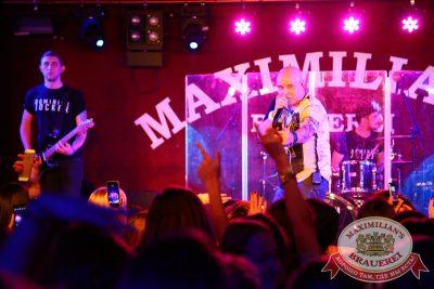 Доминик Джокер, 16 октября 2014 - Ресторан «Максимилианс» Екатеринбург - 03