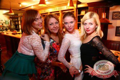 Доминик Джокер, 16 октября 2014 - Ресторан «Максимилианс» Екатеринбург - 05