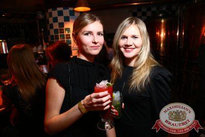Доминик Джокер, 16 октября 2014 - Ресторан «Максимилианс» Екатеринбург - 06