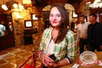 Доминик Джокер, 16 октября 2014 - Ресторан «Максимилианс» Екатеринбург - 07