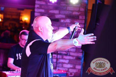 Доминик Джокер, 16 октября 2014 - Ресторан «Максимилианс» Екатеринбург - 11