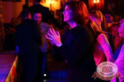 Доминик Джокер, 16 октября 2014 - Ресторан «Максимилианс» Екатеринбург - 17