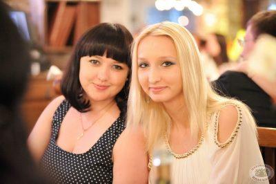 Stand Up Comedy: дуэт «Быдло», 24 мая 2013 - Ресторан «Максимилианс» Екатеринбург - 08