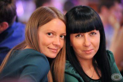 Stand Up Comedy: дуэт «Быдло», 24 мая 2013 - Ресторан «Максимилианс» Екатеринбург - 10