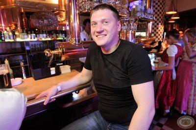 Stand Up Comedy: дуэт «Быдло», 24 мая 2013 - Ресторан «Максимилианс» Екатеринбург - 15