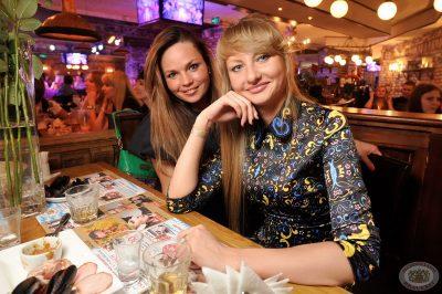 Stand Up Comedy: дуэт «Быдло», 24 мая 2013 - Ресторан «Максимилианс» Екатеринбург - 16