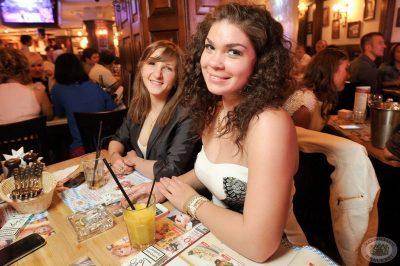 Stand Up Comedy: дуэт «Быдло», 24 мая 2013 - Ресторан «Максимилианс» Екатеринбург - 17