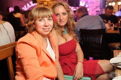 Stand Up Comedy: дуэт «Быдло», 24 мая 2013 - Ресторан «Максимилианс» Екатеринбург - 24