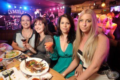 Stand Up Comedy: дуэт «Быдло», 24 мая 2013 - Ресторан «Максимилианс» Екатеринбург - 29