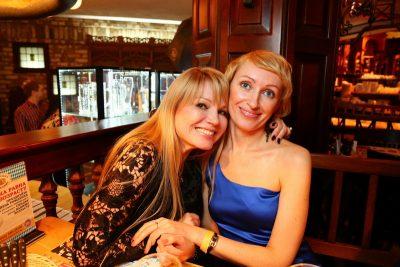 Дуэт «Сёстры Зайцевы», 26 апреля 2013 - Ресторан «Максимилианс» Екатеринбург - 12
