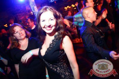 «Дыхание ночи»: Dj Denis Shmelev (Москва), 20 ноября 2015 - Ресторан «Максимилианс» Екатеринбург - 11