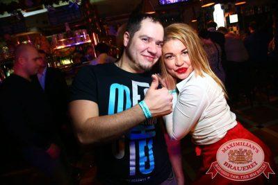 «Дыхание ночи»: Dj Denis Shmelev (Москва), 20 ноября 2015 - Ресторан «Максимилианс» Екатеринбург - 16