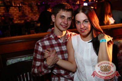 «Дыхание ночи»: Dj Denis Shmelev (Москва), 20 ноября 2015 - Ресторан «Максимилианс» Екатеринбург - 25