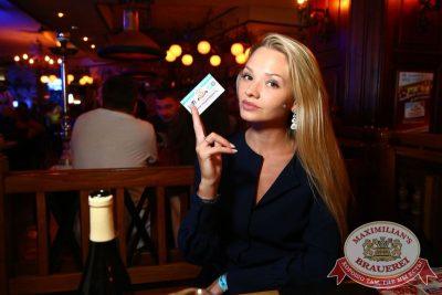 «Дыхание ночи»: Dj Denis Shmelev (Москва), 20 ноября 2015 - Ресторан «Максимилианс» Екатеринбург - 28