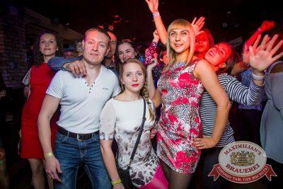 «Дыхание ночи»: Dj Jumper (Красноярск), 21 мая 2016 - Ресторан «Максимилианс» Екатеринбург - 10